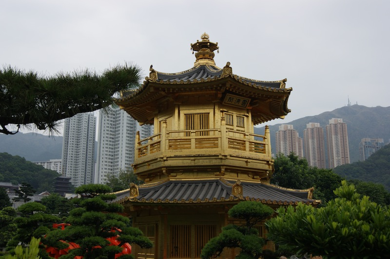 The Nan Lian Garden