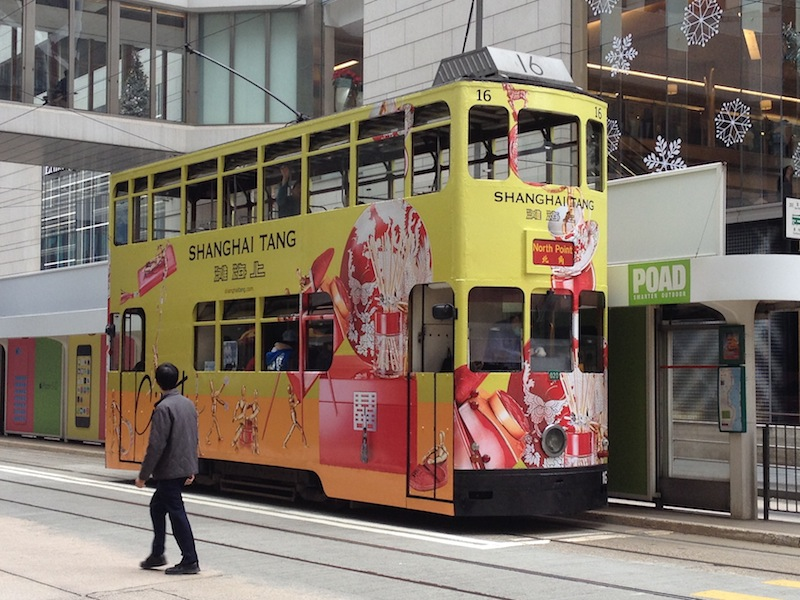 Hong Kong is known for its trams