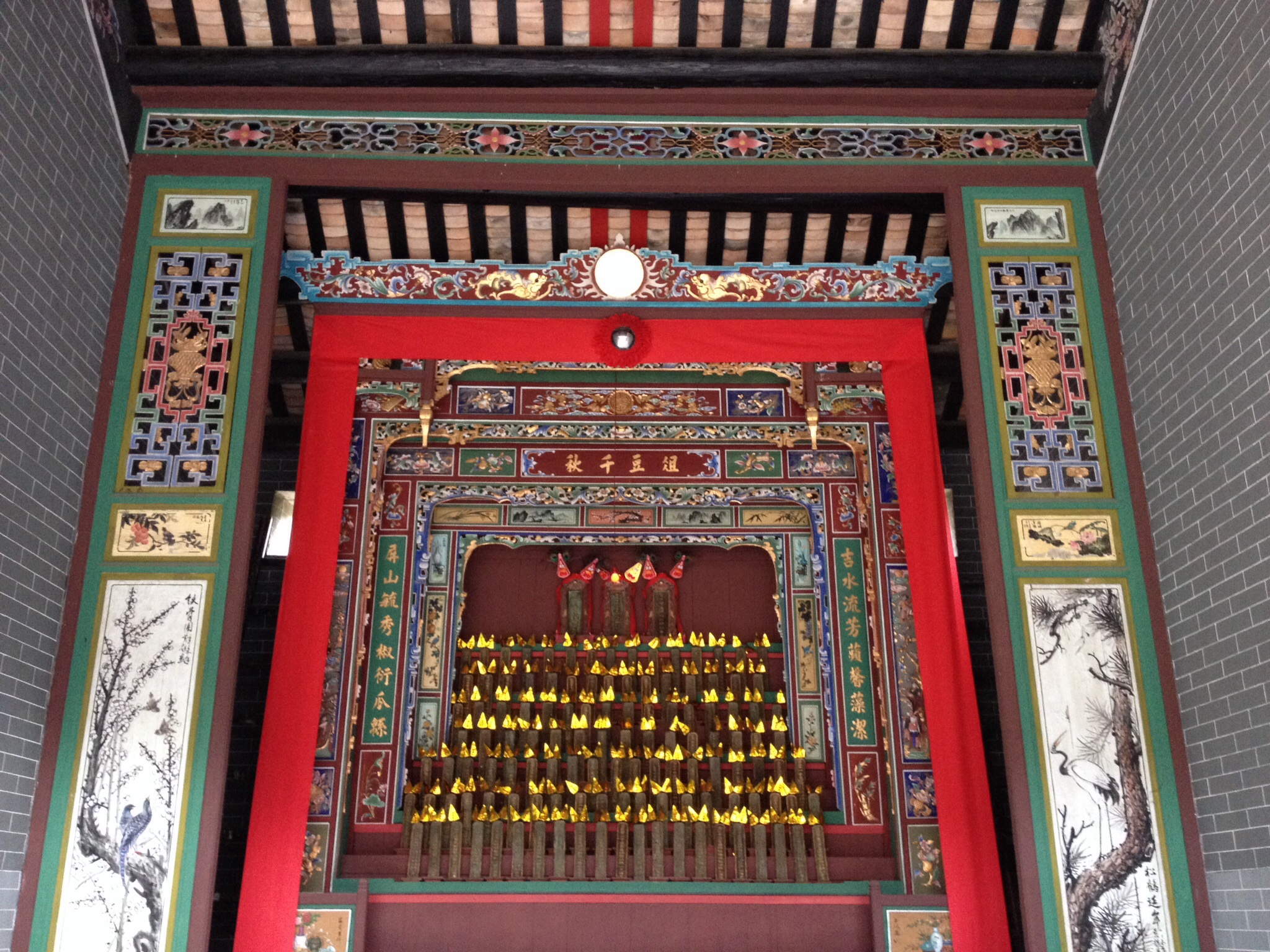 Inside the ancestral hall