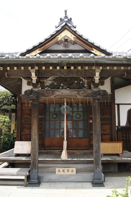 One of the stops on the Yanaka tour