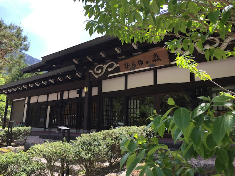 The onsen - but no photos inside