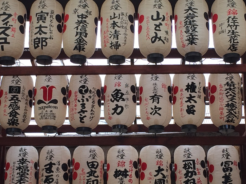 Lanterns and shrines dot the shopping district